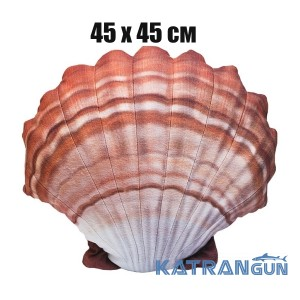 Подушка-игрушка Ракушка оранжевая (45х45 см)