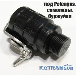 Магнитный линесбрасыватель под Pelengas, самопалы, буржуйки (производитель Pelengas)