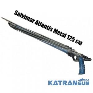 Подводный арбалет Salvimar Atlantis Metal 125 см