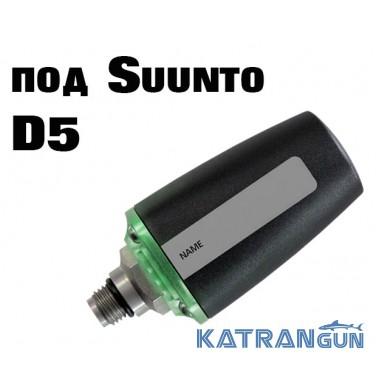 Трансмітер для дайвінгу Suunto Tank Pod