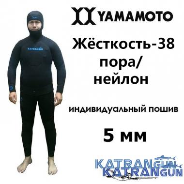 Индивидуальный гидрокостюм для холодной воды 5 мм Ямамото 38, нейлон суперстрейч/открытая пора, короткие штаны