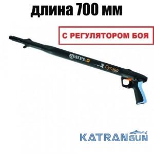 Пневматическое подводное ружьё Mares Cyrano 70 (с регулятором)