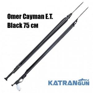 Арбалет для подводной охоты Omer Cayman E.T. Black 75 см