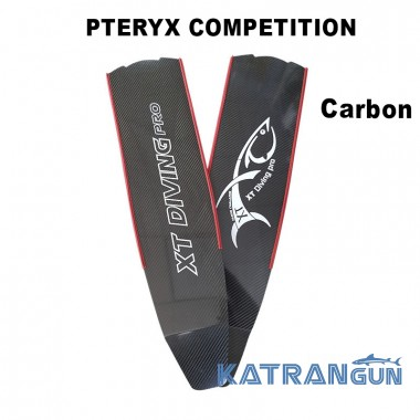 Лопасти карбоновые XT Diving Pro Pteryx Competition