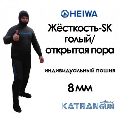 Инддпошив гидрокостюма для подводной охоты 8мм гладкий Хейва Sk