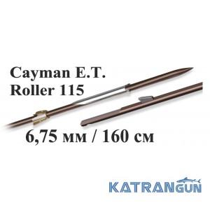 Гарпуны Omer для Cayman E.T. Roller; 6,75 мм; 1 флажок; 160 см