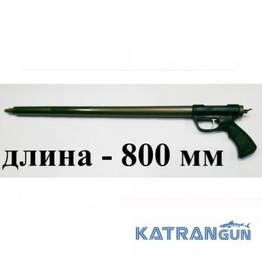 Пневматична підводна рушниця Zelinka Techno 800 мм; торцева рукоять; без регулятора