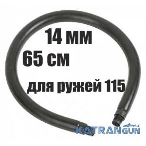 Тяга Salvimar латексная кольцевая 14 мм; 65 см х 115