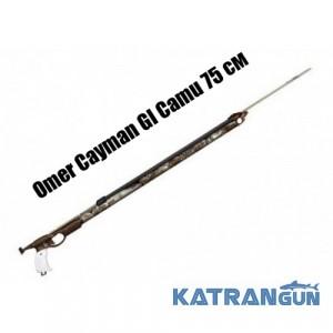 Подводный арбалет Omer Cayman G.I. Camu 75 см