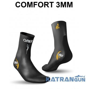 Шкарпетки для підводного полювання Omer Comfort 3 мм