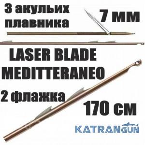 """Гарпун Salvimar LASER BLADE MEDITTERANEO; 7 мм; 3 акульих плавника """"shark fins""""; 2 флажка; 170 см"""