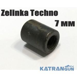 Хвостовик для гарпуна Zelinka Techno (производитель Zelinka); 7 мм