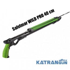 Ружьё-арбалет Salvimar WILD PRO 40 см