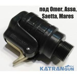 Магнитный линесброс; под Omer, Asso, Saetta, Mares; с регулировкой силы магнита (производитель Pelengas)