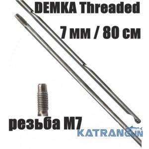 Гарпуны резьбовые Demka; 7 мм; резьба M7; 80 см