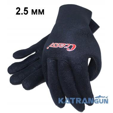 Мягкие перчатки Cressi-Sub High Stretch, 2.5mm