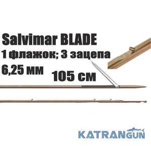 Гарпуны Salvimar BLADE; 6,25 мм; 1 флажок; 3 зацепа; 105 см