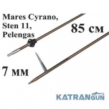 Гарпун для подводной охоты Salvimar Air для Mares Cyrano, Sten 11, Pelengas, калёный, 174 ph; 7 мм; под ружья 85 см
