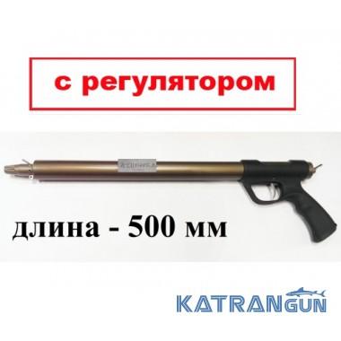 Ружья для подводной охоты Zelinka Techno 500 мм; торцевая рукоять; с регулятором