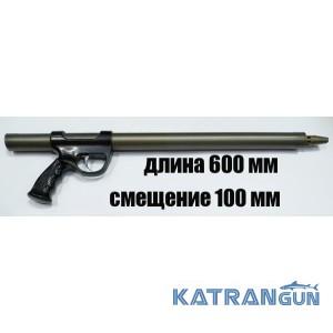 Подводные ружья зелинка Этелис 600 мм; смещение 100 мм