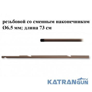 Гарпун різьбовий Omer зі змінним наконечником; Ø6.5 мм; довжина 73 см