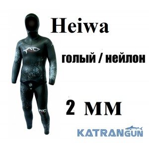 Гидрокостюм для фридайвинга XT Diving Pro Heiwa 2 мм; голый / нейлон
