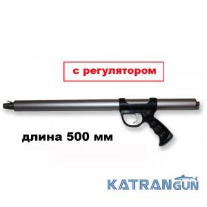Подводные ружья зелинка Заславца 500; дюралюминий; с регулятором силы боя