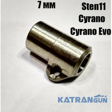 Втулка для подводной охоты KatranGun 7 мм 11х7х8 под Mares Sten11, Cyrano, Cyrano Evo