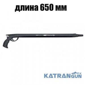 Підводна рушниця Salvimar Predathor 65