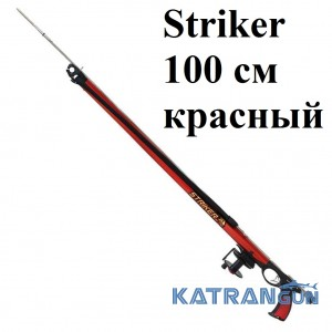 Арбалет Epsealon Striker 100; красный