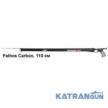 Арбалет карбоновый Pathos Carbon, 110 см