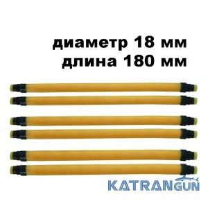 Парные арбалетные тяги Beuchat ø18 мм, длина 18 см