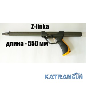Ружье системы Зелинского Pelengas Z-linka 55; смещённая рукоять