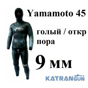 Гидрокостюм для подводной охоты зимой 9 мм XT Diving Pro Yamamoto 45; голый / открытая пора