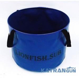 Складное ведро для прикормки KatranGun (от LionFish) 16 л; 2 ручки