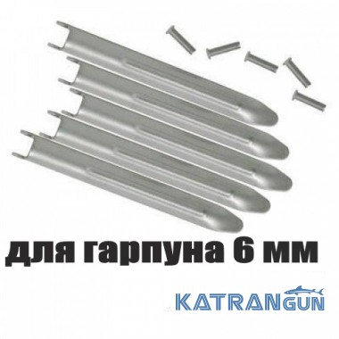 Флажки для гарпуна Salvimar (5 флажков + 5 заклёпок); 6 мм