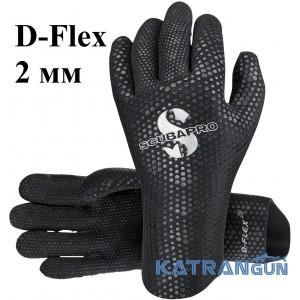 Перчатки дайвинг Scubapro D-Flex 2мм