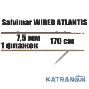 Гарпуны подводные таитянские Salvimar WIRED ATLANTIS; 7,5 мм; 1 флажок; 170 см