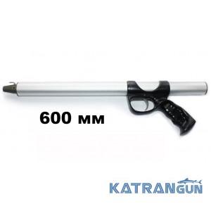 Подводное ружье зелинка Заславца 600; дюралюминий