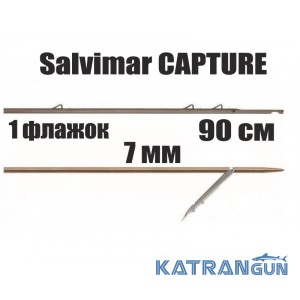 Гарпун таитянский Salvimar CAPTURE; 7 мм; 1 флажок; 90 см