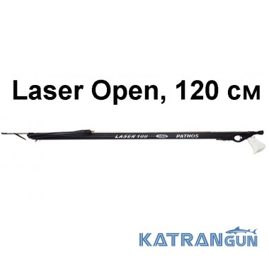 Арбалет Pathos Laser Open, 120 см