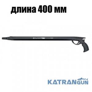 Найдешевша рушниця для підводного полювання Salvimar Predathor 40 см