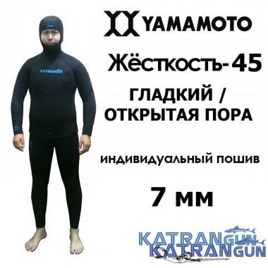 Зшити гідрокостюм на замовлення 7мм yamamoto 45 (гладкий-відкрита пора)
