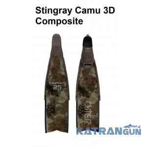 Ласты композитные Omer Stingray Camu 3D Composite