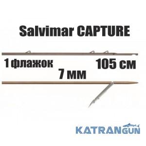 Гарпун таитянский Salvimar CAPTURE; 7 мм; 1 флажок; 105 см