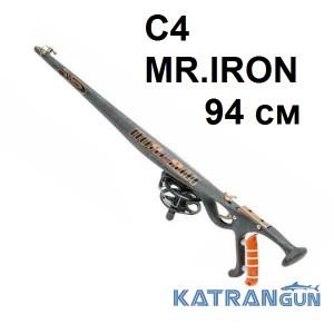 Арбалет с регулируемой ручкой C4 MR.IRON 94 см