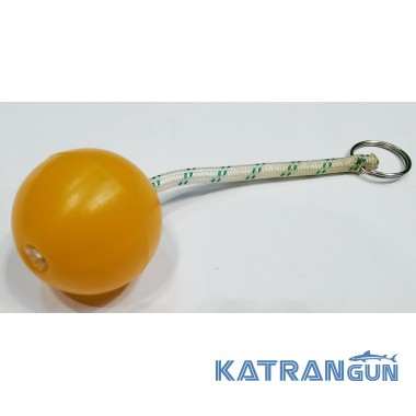 Шар-поплавок для підводного полювання Katrangun