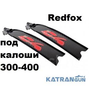 Лопаті для ласт C4 REDFOX PL під калоші 300/400