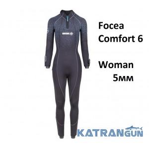 Жіночий гідрокостюм для дайвінгу Beuchat Focea Comfort 6 Woman 5 мм