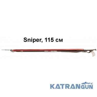 Арбалет для підводного полювання Pathos Sniper 115 см